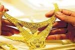 'ஹால்மார்க்' முத்திரை தாமதம்: தங்கம் நகை விற்பனை பாதிப்பு