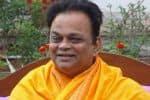 2 வழக்கில் குற்றப் பத்திரிகை:சிவசங்கர் பாபாவுக்கு சிக்கல்