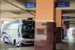 சென்னை - திருப்பதி பஸ் மீண்டும் துவக்கம்