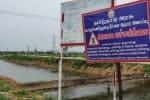சாய்கங்கை கால்வாயில் குளிக்காதீர்:  அதிகாரிகள் 'பேனர்' வைப்பு