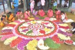 பிள்ளையார்பட்டியில் கஜமுக சூரசம்ஹாரம்