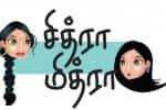'மாஜி' பேஸ்புக் பக்கத்தில் 'உய்யலாலா!' பார் கலெக்ஷன் அள்ளும் உடன்பிறப்புகள்