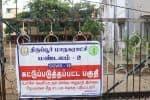 கல்வி நிறுவனங்களில் பாதுகாப்பு நடவடிக்கை: மாநகராட்சி சுகாதார பிரிவினர் தீவிர கண்காணிப்பு