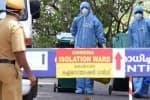 கேரளாவில் 2 வாரத்தில் தொற்று எண்ணிக்கை சரியும்: எய்ம்ஸ்