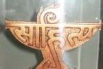 திருக்குறளின் இந்திமொழி பெயர்ப்புக்கு சாகித்ய அகாடமி விருது