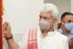 ஜம்மு காஷ்மீர் இளைஞர் வேலை வாய்ப்புக்காக 350 கோடி மதிப்பில் புதிய திட்டம்