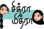 'குட்கா' மாமூலால் உலை... போலீசுக்கு நடுங்குது குலை!