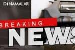 டில்லி கோர்ட்டில் துப்பாக்கிச்சூடு :  ரவுடிகள் மோதல்; 4 பேர் பலி ; நடந்தது என்ன ? பரபரப்பு தகவல்