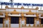 9 மாவட்ட ஊரக உள்ளாட்சி தேர்தலில் 79, 433 பேர் போட்டி:  மாநில தேர்தல் ஆணையம்