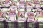 டி.எம்.டி., கம்பி ஆலைகளில் ரூ 300 கோடி கறுப்பு பணம்