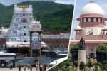 திருப்பதி தேவஸ்தானத்துக்கு சுப்ரீம் கோர்ட் 'நோட்டீஸ்'