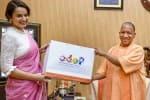 உ.பி. அரசு திட்டத்தின்  விளம்பர தூதரானார் நடிகை கங்கனா ரணாவத்