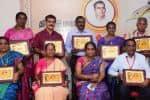ஆசிரியர்களை ஊக்குவிக்கும் 'தினமலர்': விருது விழாவில் புகழாரம்