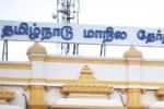 உள்ளாட்சி இரண்டாம் கட்ட தேர்தல் 73.27 சதவீதம் வாக்கு பதிவு
