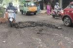 மோசமான ஹாரிங்டன் சாலையால் விபத்து அபாயம்