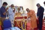 ராமகிருஷ்ணா வித்யாலயத்தில் பிளம்பிங் ஆய்வகம் திறப்பு