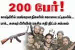 காஷ்மீரில் பயங்கரவாதிகளின் கொலை பட்டியலில் 200 பேர்!