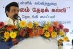 'இல்லம் தேடி கல்வி' திட்டம் மாணவர்களின் வாழ்வில் ஒளியேற்றும்:  முதல்வர்