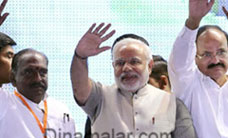 பல லட்சம் பேர் திரண்டதால் குலுங்கியது சென்னை: காங்கிரஸ், 3வது அணி கட்சிகள் மீது கடும் தாக்கு