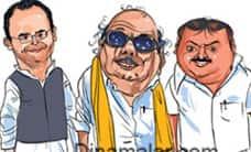 உருவாகிறது ஏழு கட்சிகள் 'மெகா' கூட்டணி: கைகோர்க்கும் கருணாநிதி - விஜயகாந்த்