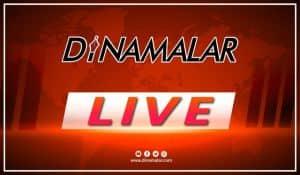 Dinamalar Live News | 19-03-2020