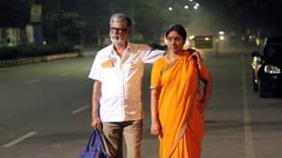 டிராபிக் ராமசாமி