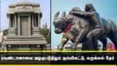 ரவுண்டானாவை அழகுபடுத்தும் ஜல்லிகட்டு, கருங்கல் தேர்