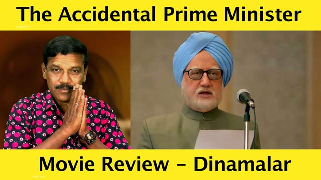 The Accidental Prime Minister - Film Review