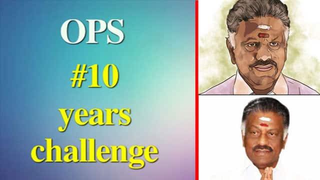 OPS 10 years challenge : Minister srinivasan