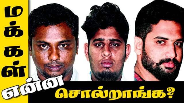 பொள்ளாச்சி கொடூரம் | Makkal Enna Soldranga | Makkal Karuthu