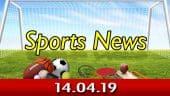 விளையாட்டுச் செய்திகள் | Sports News 14-04-2019 | Sports Roundup | Dinamalar