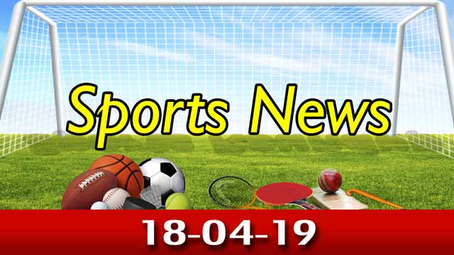 விளையாட்டுச் செய்திகள் | Sports News 18-04-2019 | Sports Roundup | Dinamalar