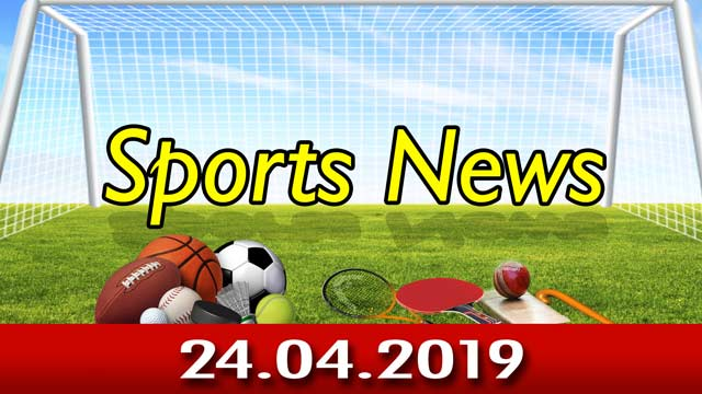 விளையாட்டுச் செய்திகள் | Sports News 24-04-2019 | Sports Roundup | Dinamalar