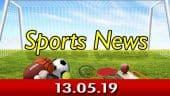 விளையாட்டுச் செய்திகள் | Sports News-13-05-2019 | Sports Roundup | Dinamalar