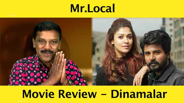 Mr.Local - திரைவிமர்சனம் | Review by Poo Sattai Kumaran | Dinamalar