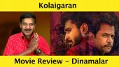 kolaigaran - திரைவிமர்சனம் | Flim Review by Poo Sattai Kumaran | Dinamalar