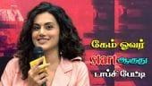 கேம் ஓவர் start ஆகுது |Game Over Starts |Taapsee Pannu | Ashwin Saravanan