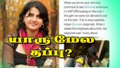 யாரு மேல தப்பு? | Natasha Tynes | Metro Molly Reprimands Woman On Train-Right Or Wrong?