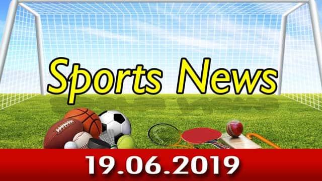 விளையாட்டுச் செய்திகள் | Sports News 19-06-2019 | Sports Roundup | Dinamalar