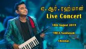 ஏ. ஆர். ரஹ்மான் Live Concert in சென்னை