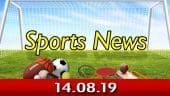 விளையாட்டுச் செய்திகள் | Sports News 14-08-2019 | Sports Roundup | Dinamalar