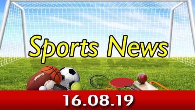 விளையாட்டுச் செய்திகள் | Sports News 16-08-2019 | Sports Roundup | Dinamalar
