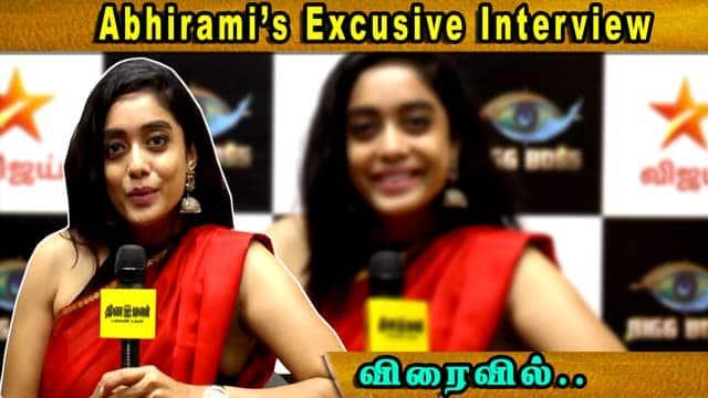 Abhirami Special Interview | Abhirami venkatachalam | Bigg Boss 3 | Nerkonda Parvai