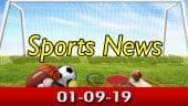 விளையாட்டுச் செய்திகள் | Sports News 01-09-2019 | Sports Roundup | Dinamalar