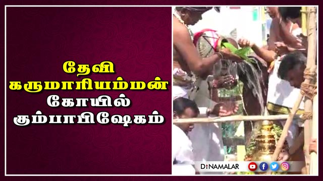 No 1 Tamil website in the world | Tamil News | News in tamil