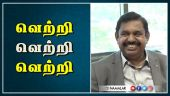 வெற்றி வெற்றி வெற்றி | Edappadi K Palanisamy | TN Chief Minister | 3 Nations Tour