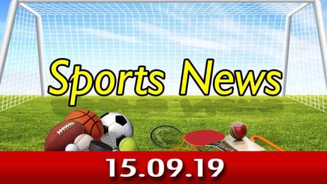 விளையாட்டுச் செய்திகள் | Sports News 15-09-2019 | Sports Roundup | Dinamalar