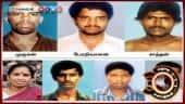 7 பேர் விடுதலை இல்ல; கவர்னர் முடிவு