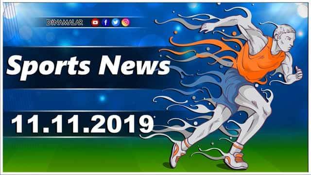 விளையாட்டுச் செய்திகள் | Sports News 11-11-2019 | Sports Roundup | Dinamalar