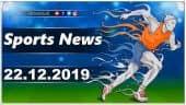 விளையாட்டுச் செய்திகள் | Sports News 22-12-2019 | Sports Roundup | Dinamalar